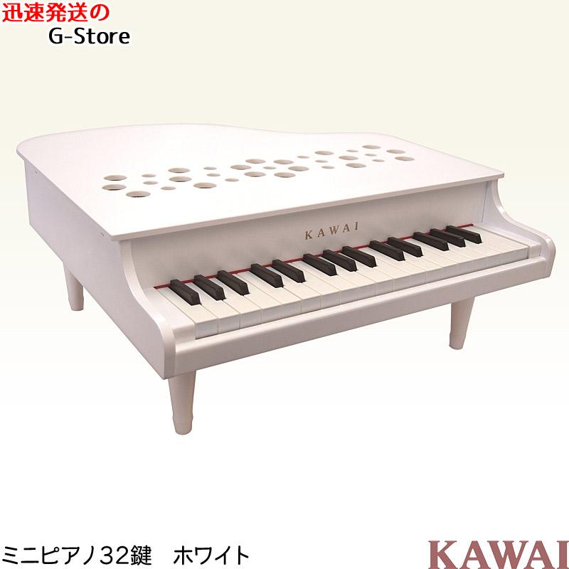 【1月以降入荷予定】【ラッピング&音階シールのW特典あり!】KAWAI ミニピアノ P-32(ホワイト) 1162 32鍵盤 トイピアノ 楽器玩具 知育玩具 おもちゃ カワイ 河合楽器製作所【smtb-KD】