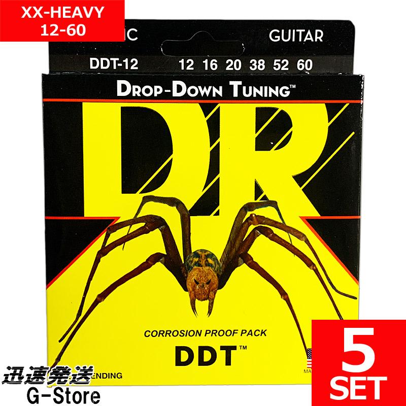 DR STRINGS エレキ弦 DDT-12×5セット DropDown Tuning XX-HEAVY 12-60【smtb-kd】【P2】