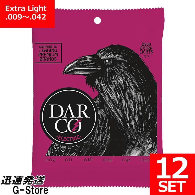 DARCO エレキ弦 Nickel D930×12セット 09-42 Extra Light【smtb-kd】【P2】