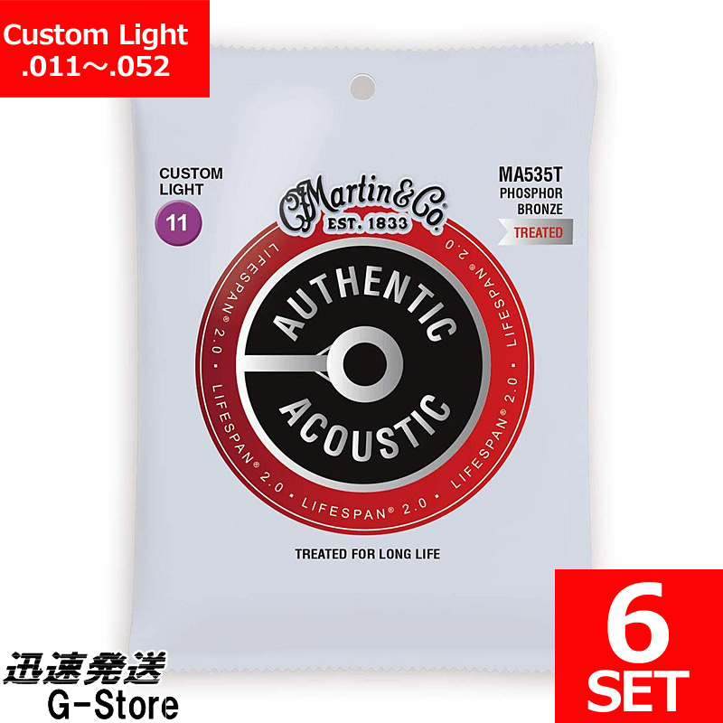 Martin アコギ弦 Lifespan 2.0 Phospher Bronze MA-535T×6セット 11-52 Custom Light【smtb-kd】【P2】