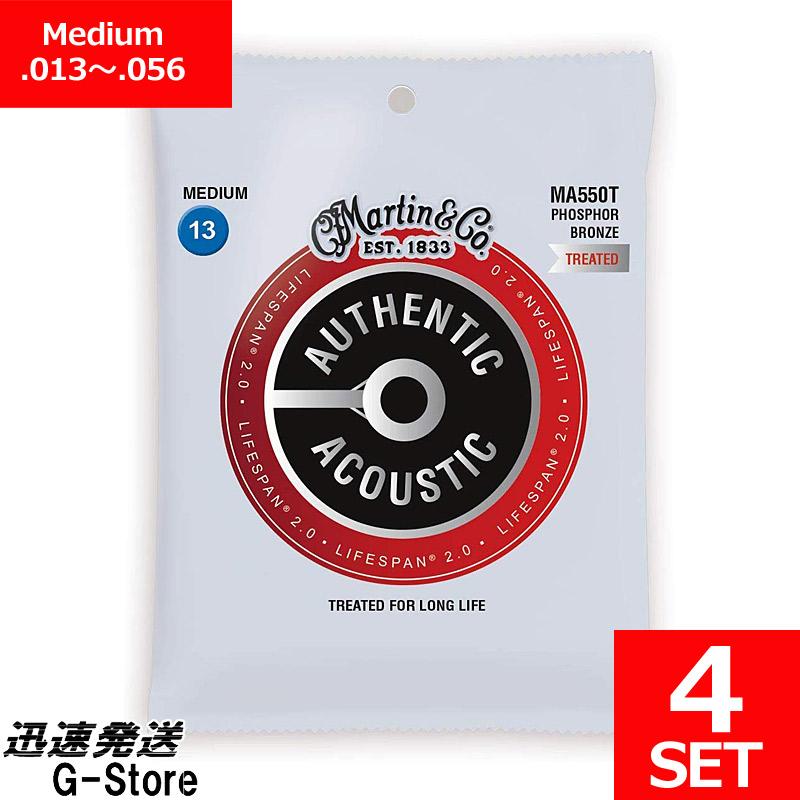 Martin アコギ弦 Lifespan 2.0 Phospher Bronze MA-550T×4セット 13-56 Medium【smtb-kd】【P2】