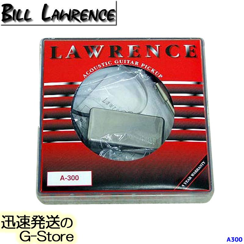Bill Lawrence アコースティックギター用ピックアップ A300【smtb-kd】【P2】