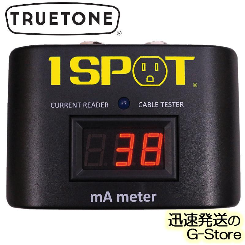 TRUETONE 1SPOT MA METER 消費電力測定機【smtb-kd】【P2】