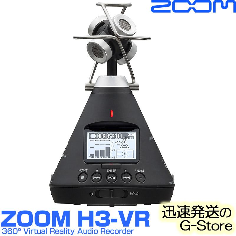 ZOOM ハンディオーディオレコーダー H3-VR【smtb-kd】