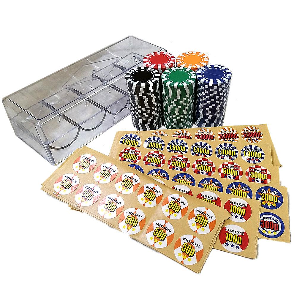 麻雀 チップ アモス AMOS マージャン アモスチップ 100枚セット 人気上昇中 評判 ゲーム必需品 シール付き smtb-KD 麻雀チップ ポーカー カード
