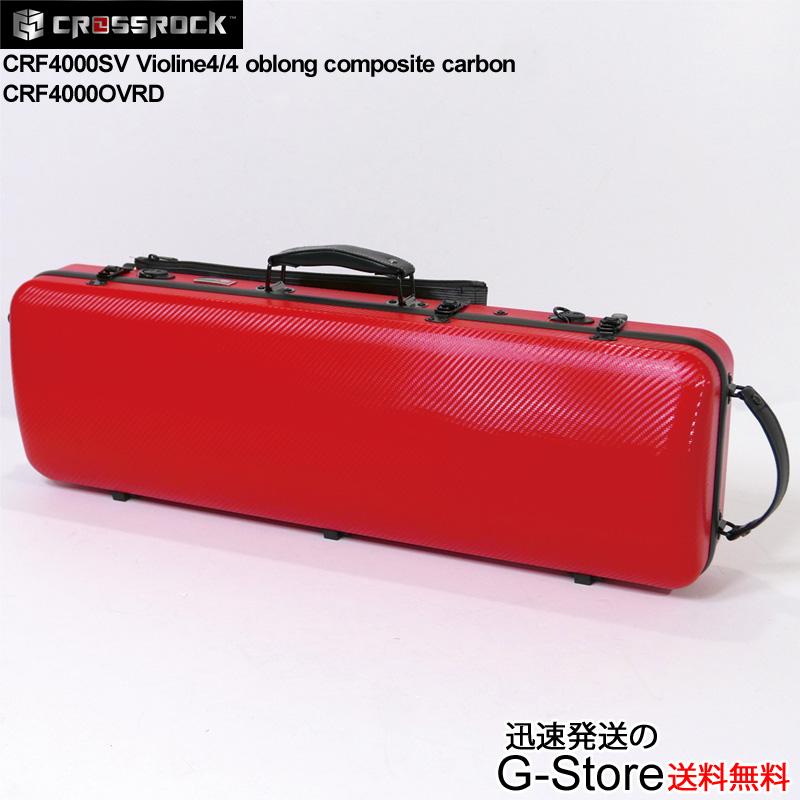 CROSSROCK バイオリン用ハードケース CRF4000OVRD Red レッド スクエアタイプ ポリカーボン製 クロスロック【smtb-KD】
