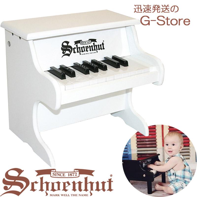 シェーンハット 18鍵盤 ミニピアノ ホワイト 18-Key White My First Piano 1822W Schoenhut【smtb-kd】