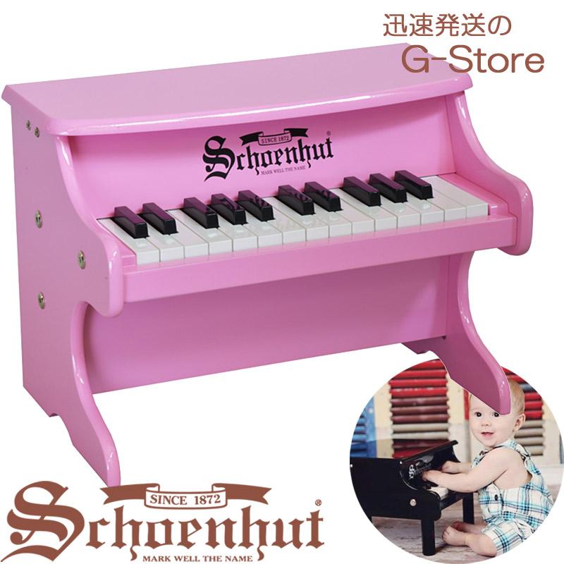 シェーンハット 25鍵盤 ミニピアノ ピンク 25-Key Pink My First Piano II 2522P Schoenhut【smtb-kd】