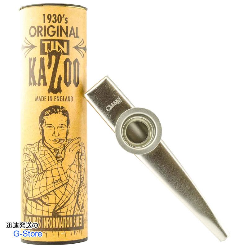 安心の正規輸入品♪ CLARKE カズー シルバー  Standard Silver Kazoo Tubed Display MKSD クラーク【smtb-KD】