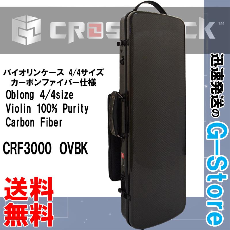 【送料無料/新品】 CROSSROCK 4/4 バイオリンケース CROSSROCK CRF3000OVBK Black Wave 4 Wave/4 スクエアタイプ 譜面ケース付【smtb-KD】【smtb-KD】【P2】, 九州酒問屋オンライン:1690fa9c --- canoncity.azurewebsites.net