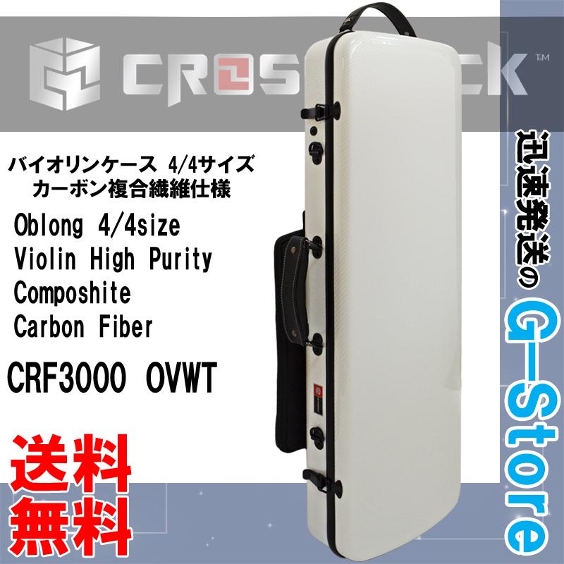 【オープニングセール】 CROSSROCK バイオリンケース CRF3000OVWT 4/4 WHITE 4/4 WHITE スクエアタイプ 譜面ケース付 CROSSROCK【smtb-KD】【smtb-KD】【P2】, シグマ コンタクト:e34569b9 --- canoncity.azurewebsites.net