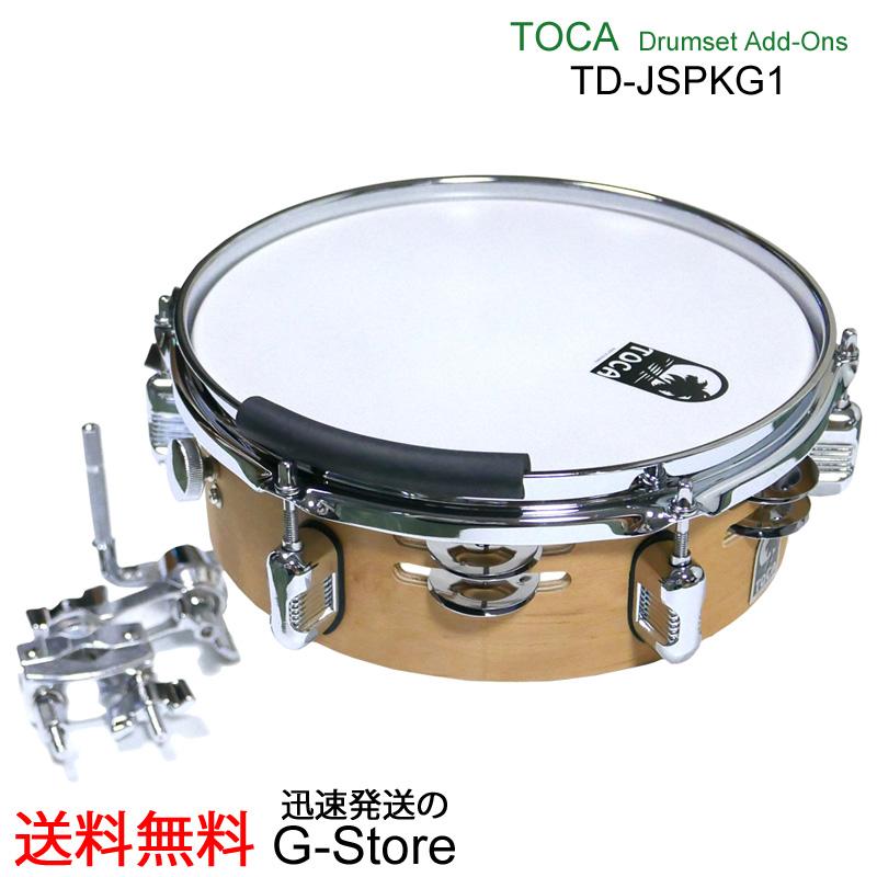 TOCA トカ TD-JSPKG1 タンバリンとスネアドラムのコラボレーション JINGLE SNARE WITH MOUNT PACK Percussion パーカッション【smtb-kd】【P2】
