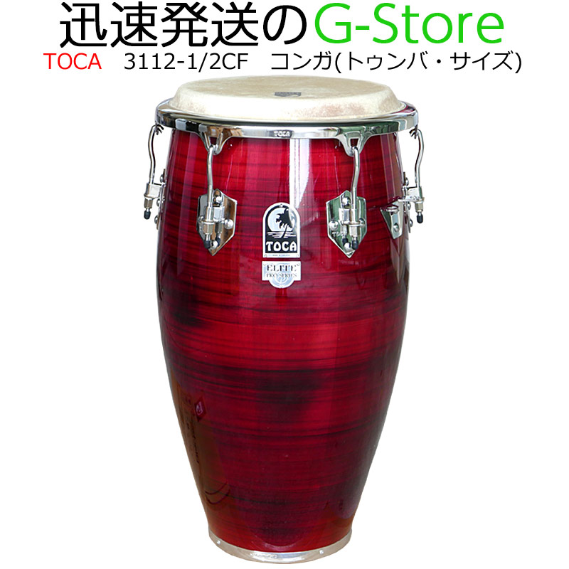 TOCA TOCA 3112-1/2CF Elite Elite Pro Wood 12-1/2 12-1/2 Tumba Crimson Fade Percussion コンガ トュンバサイズ パーカッション/トカ【smtb-kd】【P2】, クマイシチョウ:b17621d1 --- officewill.xsrv.jp