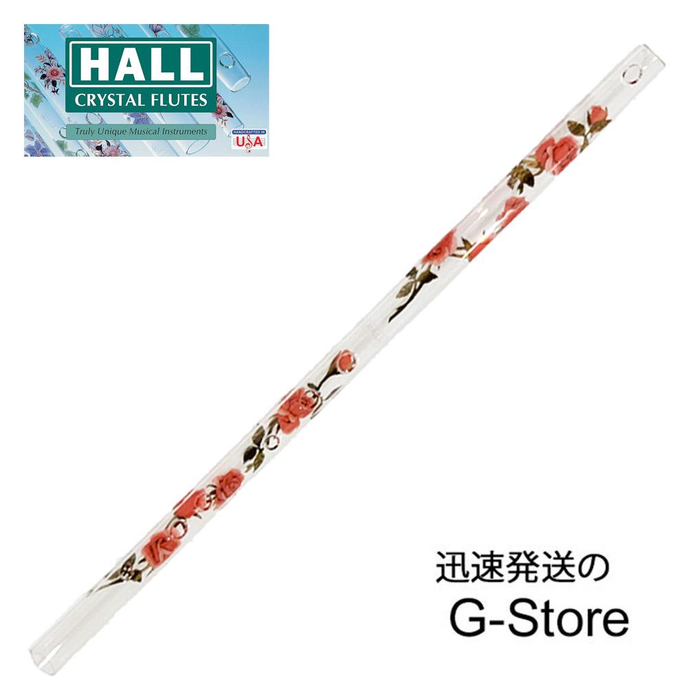 ホールクリスタルフルート G管 HALL CRYSTAL Flute G Flute Offset: Rose with Gold 全長421mm【P5】