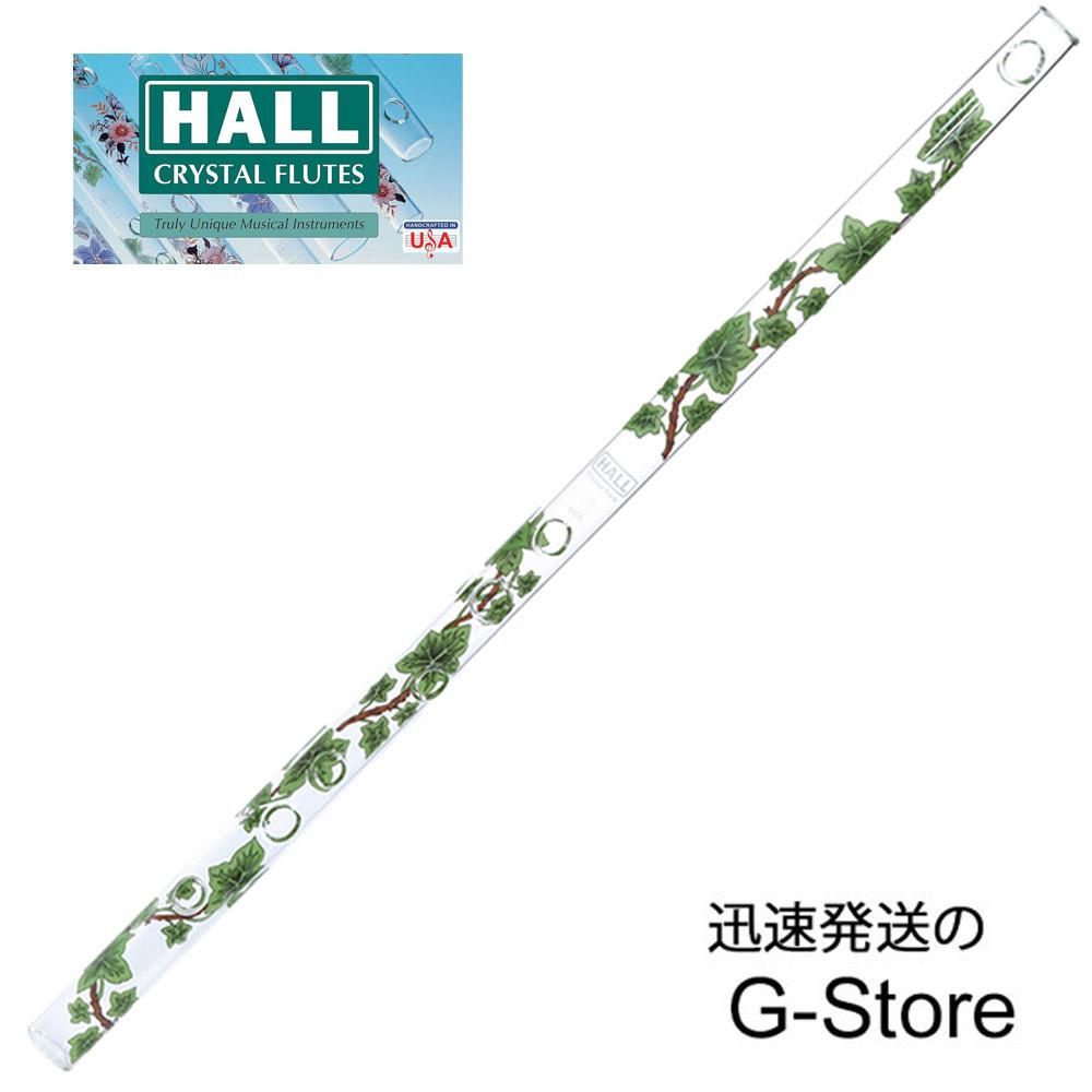 ホールクリスタルフルート D管 HALL CRYSTAL Flute D Flute Offset: Ivy 全長553mm【P5】