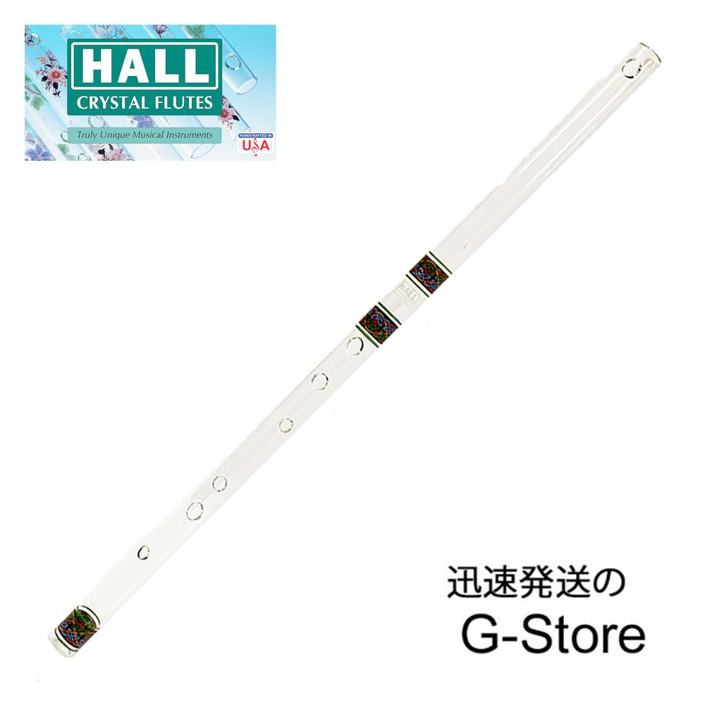 ホールクリスタルフルート D管 HALL CRYSTAL Flute D Flute Offset: Lurgan Celtic 全長553mm【P5】