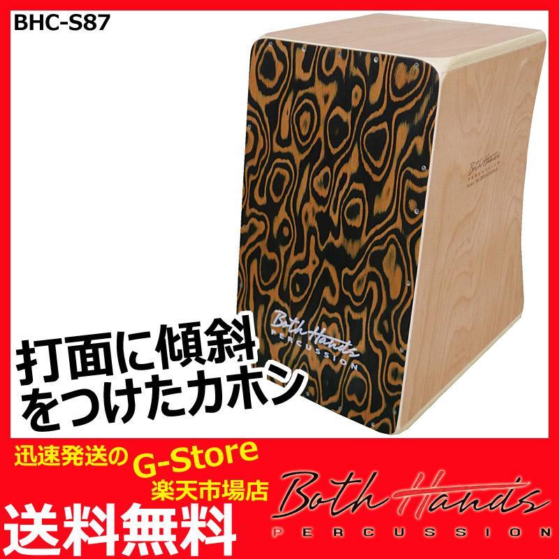 BothHands PERCUSSION カホン BHC-S87 収納バッグ付 ボスハンズシリーズ【smtb-KD】【P2】