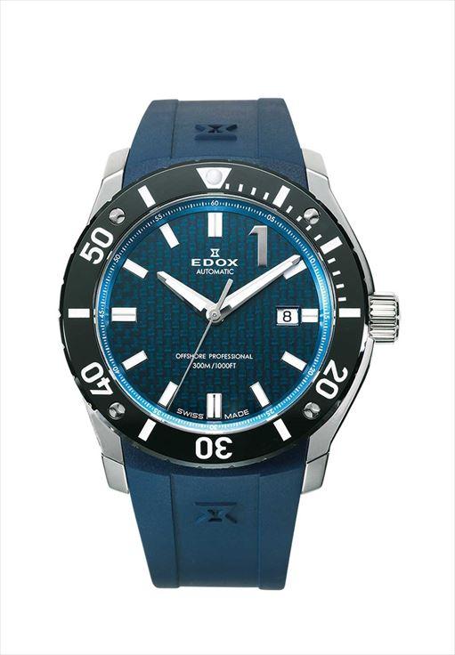 【4,000円OFFクーポン】【ノベルティプレゼント】【メーカー取寄せ】EDOX エドックス CHRONOFFSHORE-1 PROFESSIONAL クロノオフショア1 プロフェッショナル 80088-3-BUIN1 腕時計
