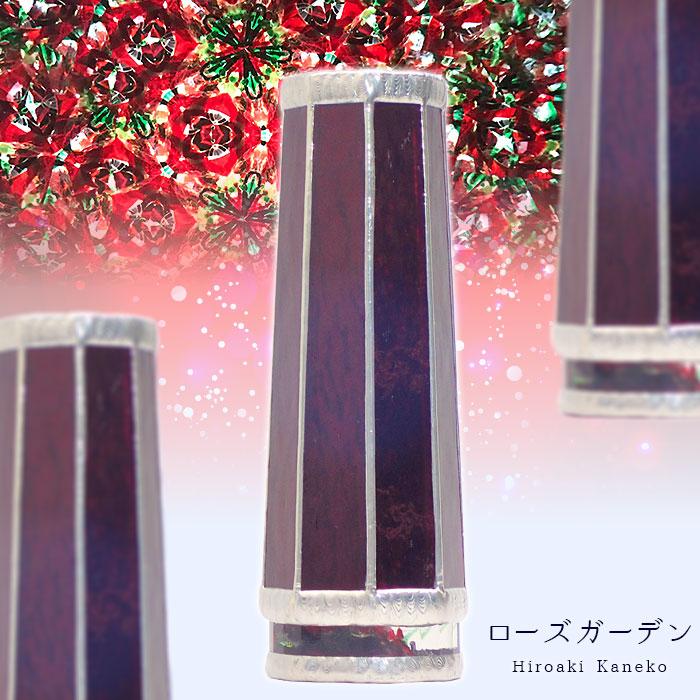 金子 宏明(Hiroaki Kaneko)【ローズガーデン】【万華鏡】【オイルタイプ】【保証】