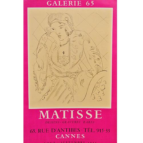 アンリ マチス:Matisse Dessin Gravures Rares