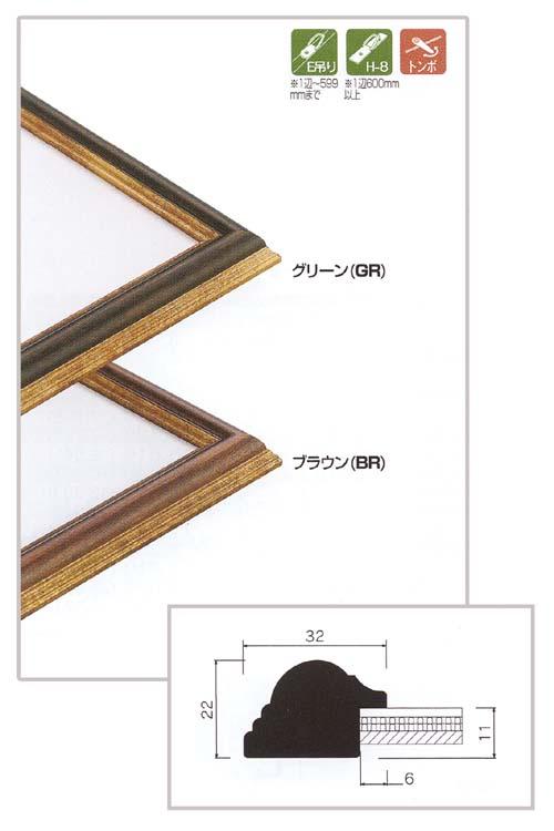 アルミフレーム MH-E05J 50cm角