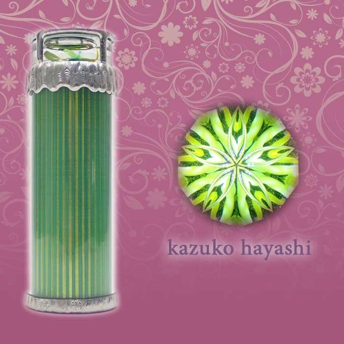 【オイルタイプ】 和子 (Kazuko Hayashi) 【万華鏡】 【保証】 【楽ギフ_包装】 【万花筒】 【カレイドスコープ】 「Color harmony(カラーハーモニー)」 【送料無料】 ブルー 林