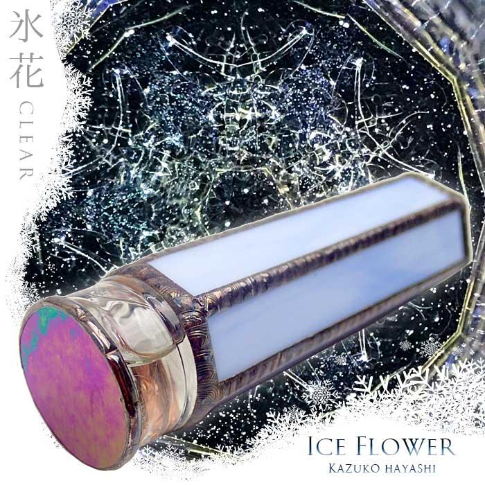 【保証】 (Kazuko Hayashi) 【カレイドスコープ】 林 「KERAMA」 【楽ギフ_包装】 【オイルタイプ】 【万華鏡】 【送料無料】 【万花筒】 和子 グリーン