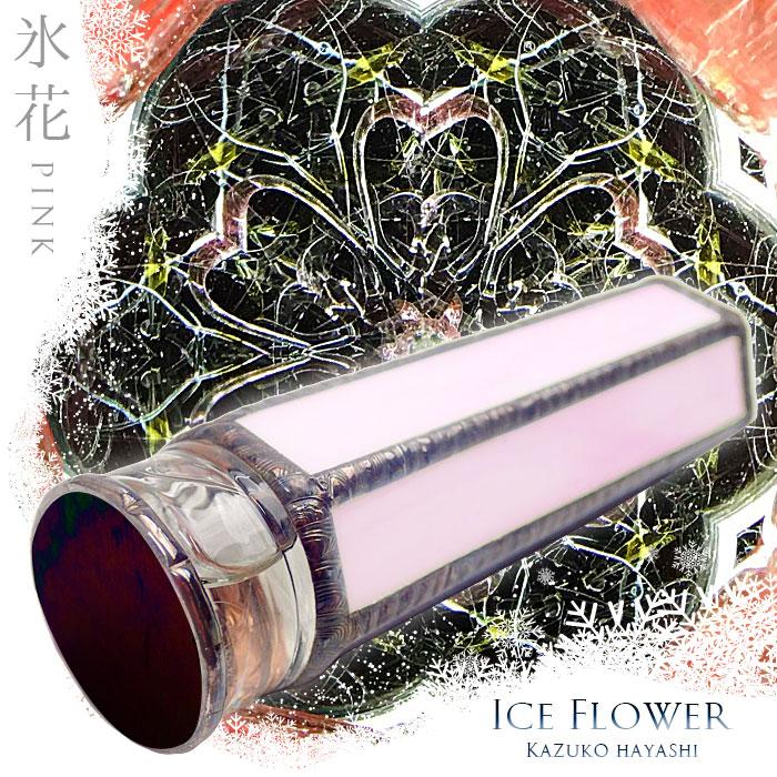 【万華鏡】 和子 (Kazuko Hayashi) 【楽ギフ_包装】 ブルー 【保証】 【万花筒】 【送料無料】 「Color harmony(カラーハーモニー)」 【オイルタイプ】 林 【カレイドスコープ】