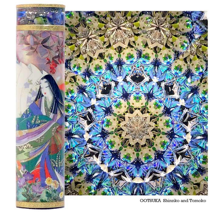 林 【楽ギフ_包装】 【カレイドスコープ】 和子 「Color harmony(カラーハーモニー)」 【保証】 【万華鏡】 【オイルタイプ】 【送料無料】 (Kazuko Hayashi) 【万花筒】 グリーン