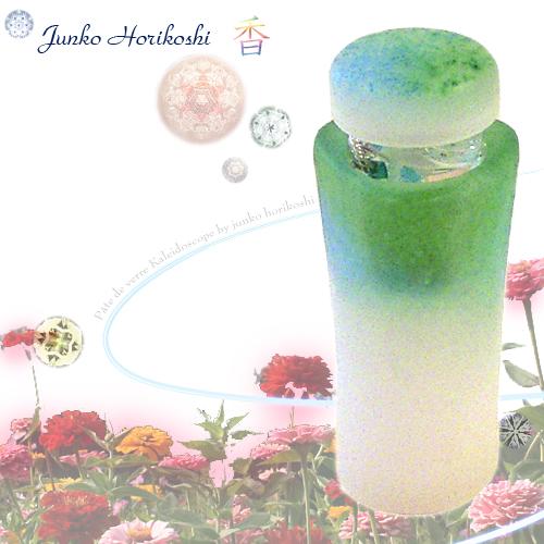 堀越 順子(Horikoshi Junko) :香・Mint【万華鏡】【カレイドスコープ】【オイルタイプ】【万花筒】【保証】【送料無料】