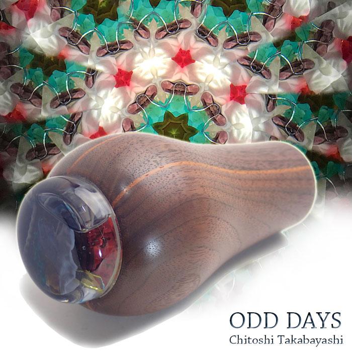 高林 千稔(Chitoshi takabayasi)【Odd Days black】ブラック【万華鏡】【カレイドスコープ】【オイルタイプ】【保証】【送料無料】