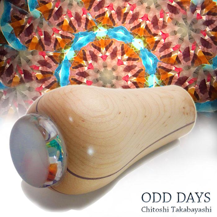 高林 千稔(Chitoshi takabayasi)【Odd Days white】ホワイト【万華鏡】【カレイドスコープ】【オイルタイプ】【保証】【送料無料】