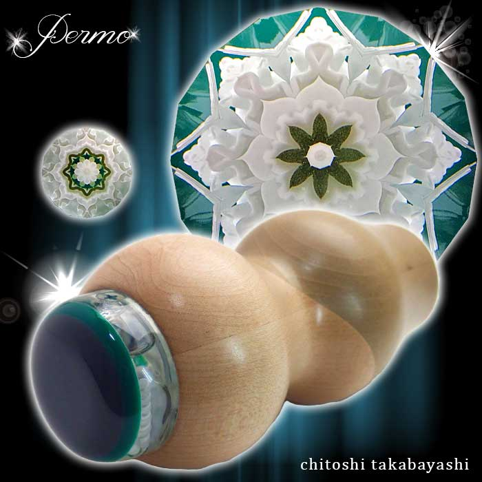高林 千稔(Chitoshi takabayasi)【permo】グリーン【万華鏡】【カレイドスコープ】【オイルタイプ】【保証】【送料無料】