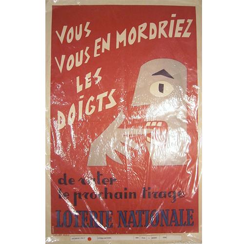 GROBE:1954【アートポスター】