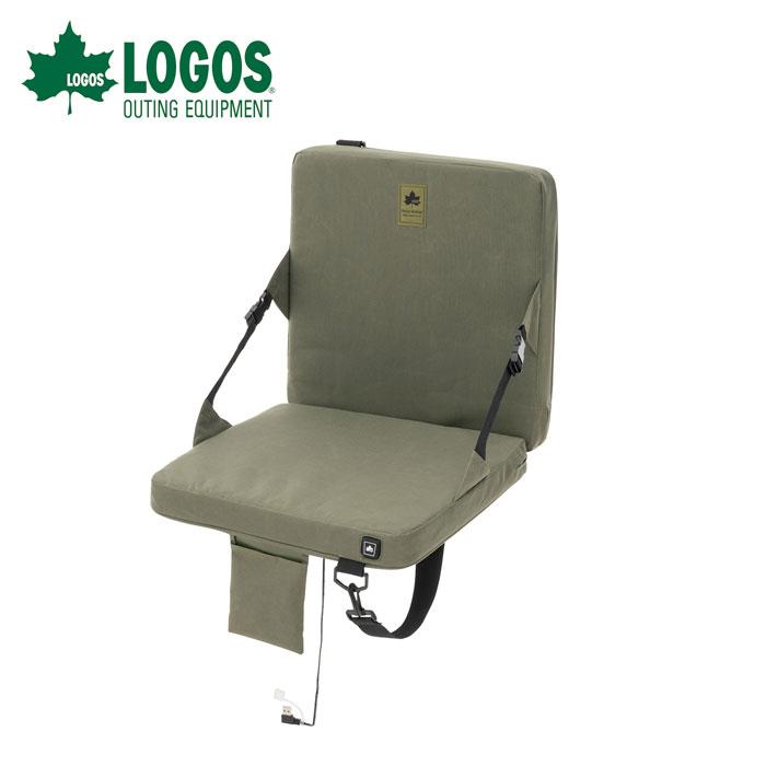 ○LOGOS(ロゴス) ヒートユニット・背付クッションシート 84200040