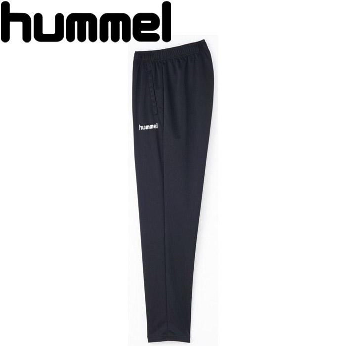 hummel メール便対応 ヒュンメル サッカー ハンドボールキーパーパンツ 今だけ限定15%OFFクーポン発行中 2020 HAK2022-90 メンズ