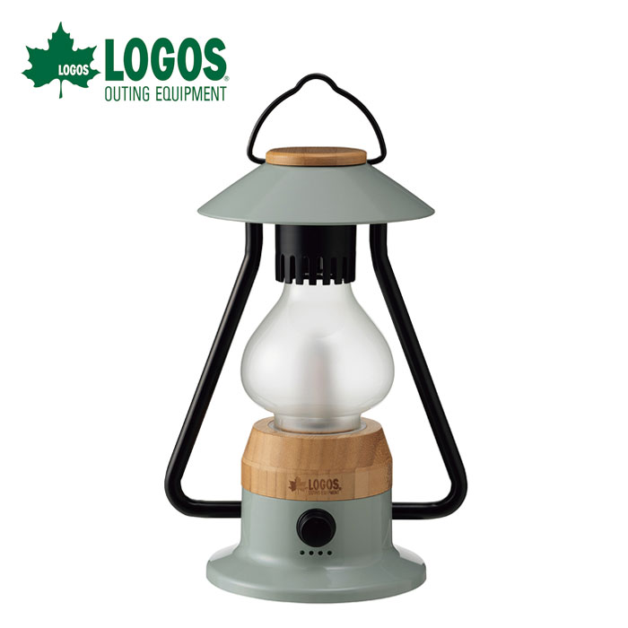 ロゴス LOGOS ※Bamboo モダーンランタン 74175015