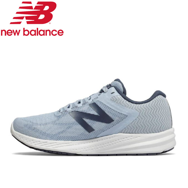new balance m490