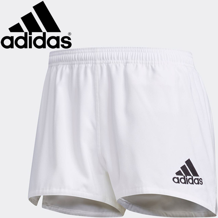 mens adidas rugby shorts