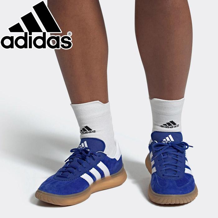 adidas HB Spezial Boost