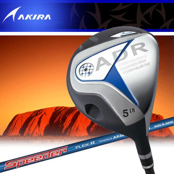 【あす楽対応】 アキラ ゴルフ ADR フェアウェイウッド NewSPEEDERテクノロジーADRカーボン