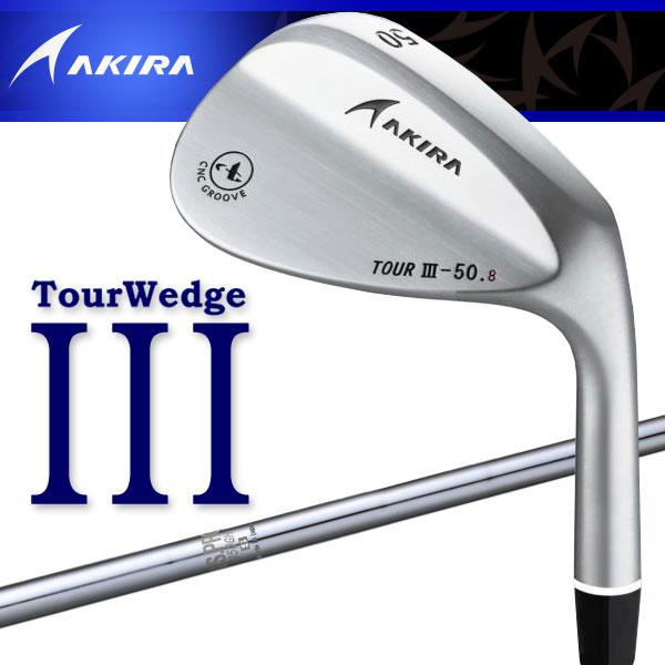 【あす楽対応】 アキラ ゴルフ ツアーウェッジ3 クロムメッキ N.S.PRO950GH シャフト AKIRA TOUR WEDGE III