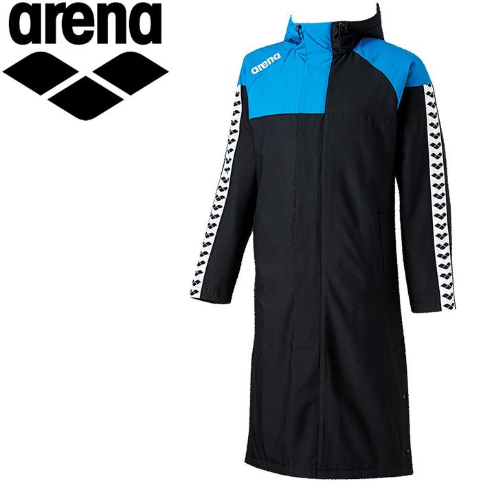 <title>arena アリーナ 水泳 《週末限定タイムセール》 ロングコート メンズ レディース ARN6330-BKBU</title>
