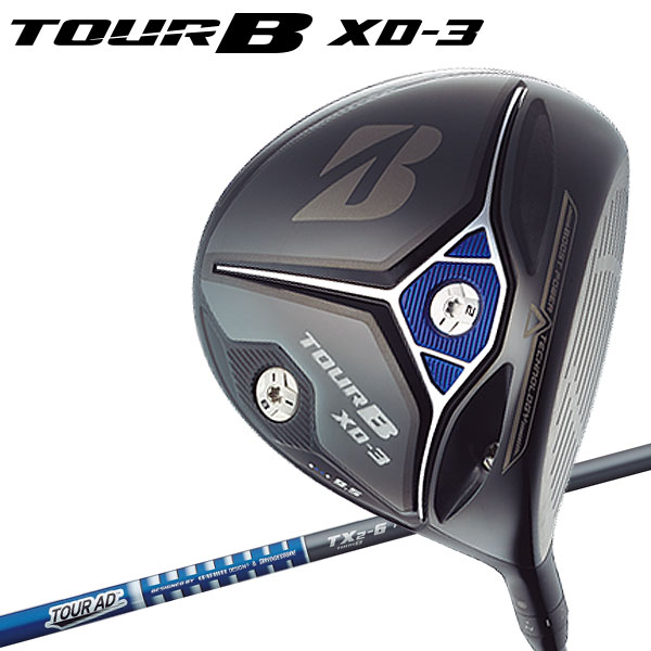 【あす楽対応】 ブリヂストン ゴルフ TOUR B XD-3 ドライバー TOUR AD TX2-6 シャフト 2018モデル