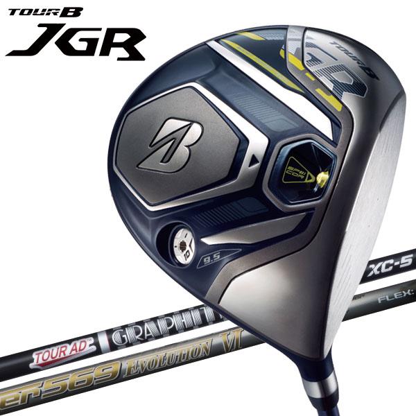 【あす楽対応】 ブリヂストン ゴルフ 2019モデル TOUR B JGR ドライバー メーカー正規カスタムシャフト