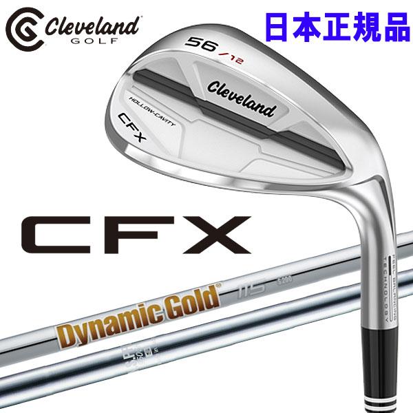 クリーブランド CFX ウェッジ スチールシャフト 2019モデル 日本仕様