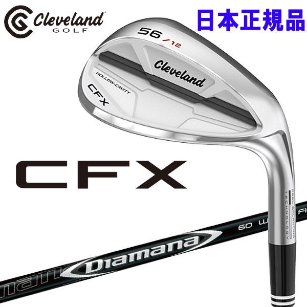 クリーブランド CFX ウェッジ カーボンシャフト 2019モデル 日本仕様