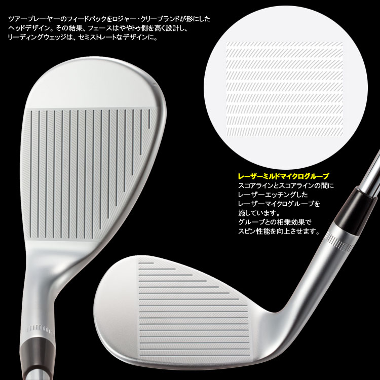 Shopping marathon point up to 35 times (8/5( soil) 20:00 ...) Calloway MACK DADDY3 (Mac Daddy 3) wedge mat black specifications stock disposal in Japan