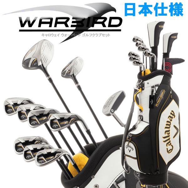 kyaroueiuobadokurabusetto 10部+高尔夫球场服务员包2016年型号日本正规的物品