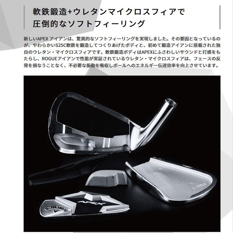 【あす楽対応】 キャロウェイ エイペックス プロ アイアン 6本セット 日本仕様 2019年モデル APEX PRO